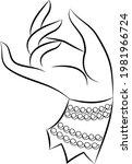 the beautiful hand gesture of... | Shutterstock .eps vector #1981966724