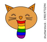 lgbt pride month. cat with lgbt ...   Shutterstock .eps vector #1981973294