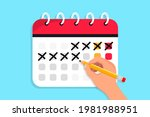 hand holds a pen and draws a... | Shutterstock .eps vector #1981988951