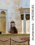 abu dhabi  united arab emirates ... | Shutterstock . vector #198208181