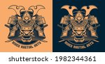 black and white shirt design of ... | Shutterstock .eps vector #1982344361