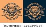 black and white vector... | Shutterstock .eps vector #1982344394