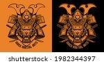 black and white vector... | Shutterstock .eps vector #1982344397