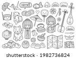 big set of asian japanese... | Shutterstock .eps vector #1982736824