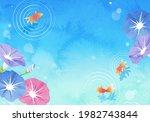 Summer Vector Illustration Of...