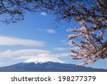 an image of mt. fuji | Shutterstock . vector #198277379