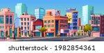 infrastructure of city ... | Shutterstock .eps vector #1982854361