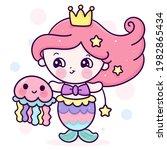 cute mermaid princess cartoon... | Shutterstock .eps vector #1982865434