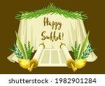 happy sukkot greeting card.... | Shutterstock .eps vector #1982901284