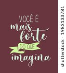 an inspirational portuguese... | Shutterstock .eps vector #1983133781