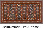 colorful mosaic oriental rug...   Shutterstock .eps vector #1983195554