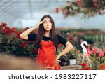 confused stressed greenhouse... | Shutterstock . vector #1983227117