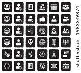 user icons. grunge black flat...