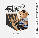 follow my rules slogan with...   Shutterstock .eps vector #1983573047