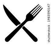 fork and knife vector icon   Shutterstock .eps vector #1983590147