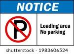 loading area no parking notice... | Shutterstock .eps vector #1983606524