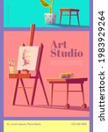 art studio cartoon flyer with...   Shutterstock .eps vector #1983929264