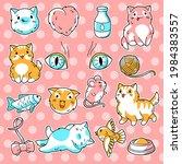 set of cute kawaii cats. fun... | Shutterstock .eps vector #1984383557