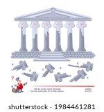 logic puzzle game for children... | Shutterstock .eps vector #1984461281