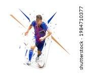football player in dark blue... | Shutterstock .eps vector #1984710377