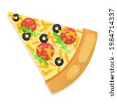 slice of pizza with cheese ... | Shutterstock .eps vector #1984714337