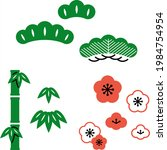 illustration collection of... | Shutterstock .eps vector #1984754954