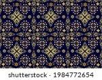 raster vintage baroque floral... | Shutterstock . vector #1984772654
