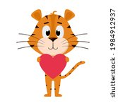 the tiger embraces  holds the... | Shutterstock .eps vector #1984912937