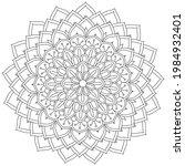 circular pattern mandala flower ... | Shutterstock .eps vector #1984932401