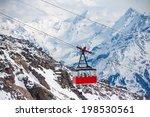 Old Gondola Lift At Elbrus...