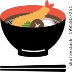 """""""toshi koshi soba"""" that is a... 