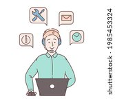 all center  call processing... | Shutterstock .eps vector #1985453324