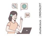 all center  call processing... | Shutterstock . vector #1985456297
