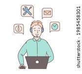 all center  call processing... | Shutterstock . vector #1985458301