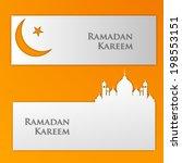 ramadan kareem concept mosque... | Shutterstock .eps vector #198553151