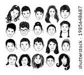 monochrome faces of children.... | Shutterstock .eps vector #1985648687