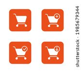 shopping cart flat icon set