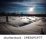 winterly forest clearing near... | Shutterstock . vector #1985691977