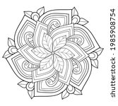 adult coloring book page a zen... | Shutterstock .eps vector #1985908754