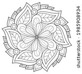 adult coloring book page a zen... | Shutterstock .eps vector #1985908934