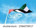 emirates uae written in arabic... | Shutterstock . vector #1986078917