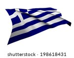 greece flag   collection no_5  | Shutterstock . vector #198618431
