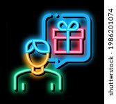 man with gift thought neon... | Shutterstock .eps vector #1986201074