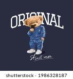 original street wear slogan... | Shutterstock .eps vector #1986328187