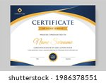 white certificate design with... | Shutterstock .eps vector #1986378551