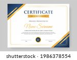 white certificate design with... | Shutterstock .eps vector #1986378554