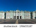 Winter Palace  Hermitage Museum ...