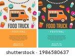 food truck fair  night market ...   Shutterstock .eps vector #1986580637