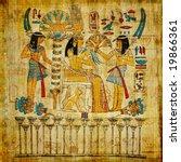 old egyptian papyrus - stock photo