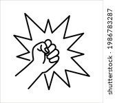 fist  forward punch icon vector ... | Shutterstock .eps vector #1986783287